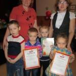 Воспитанники детского сада Сказка